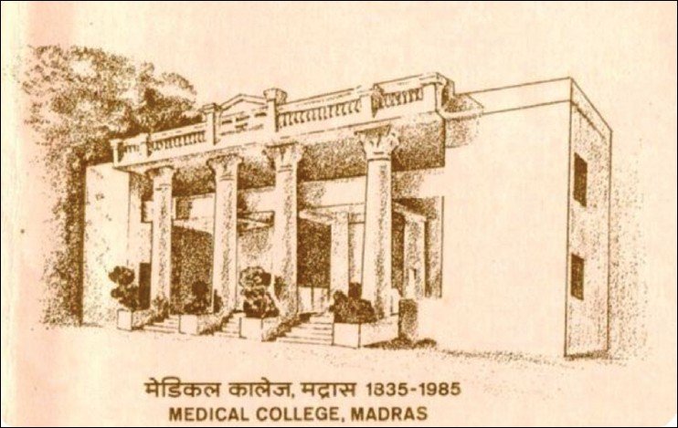 Figure 8: Stanley Medical College, Chennai (1835)